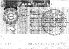 Greek permit