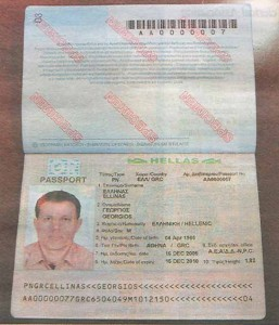 biometric Greek passport