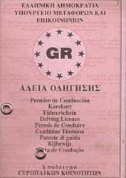 Greek drivers license