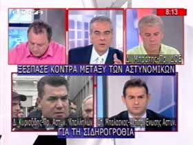 More windows on Greek TV than my house