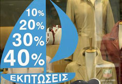 ekptoseis Greek sales