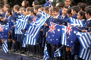 Greek Australian flags from AP